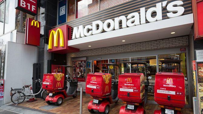 東京・文京区にあるマクドナルド