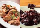 「お酢」をつかった肉料理で元気な夏を!