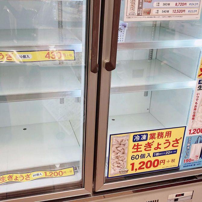 2020年4〜5月には冷蔵庫が空っぽになるほど生ぎょうざが売れた。