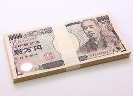 なけなしの100万円、ベストな運用法
