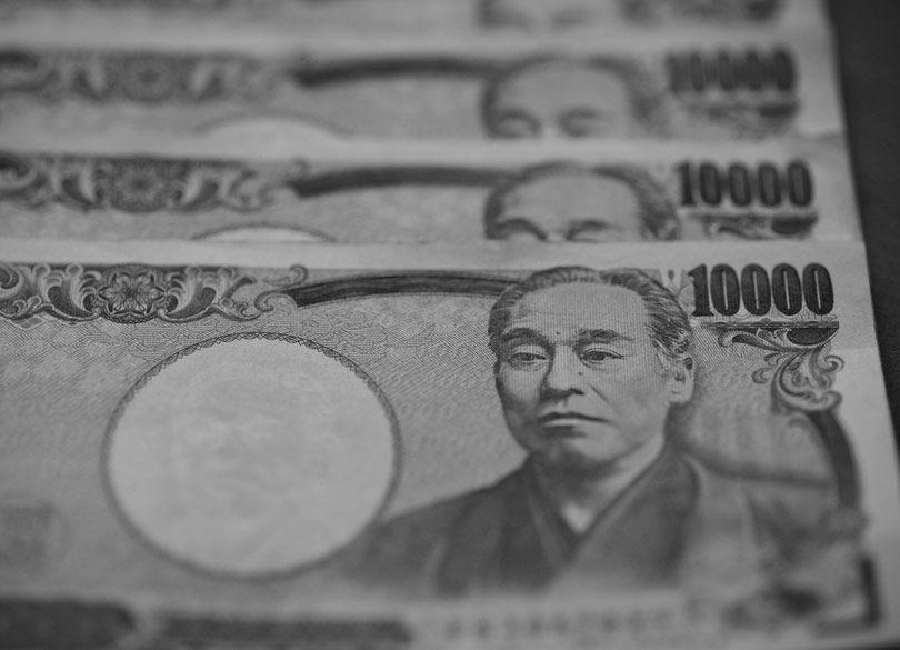 親が他界「申請しないともらえないお金」 最大7万円支給される制度もある