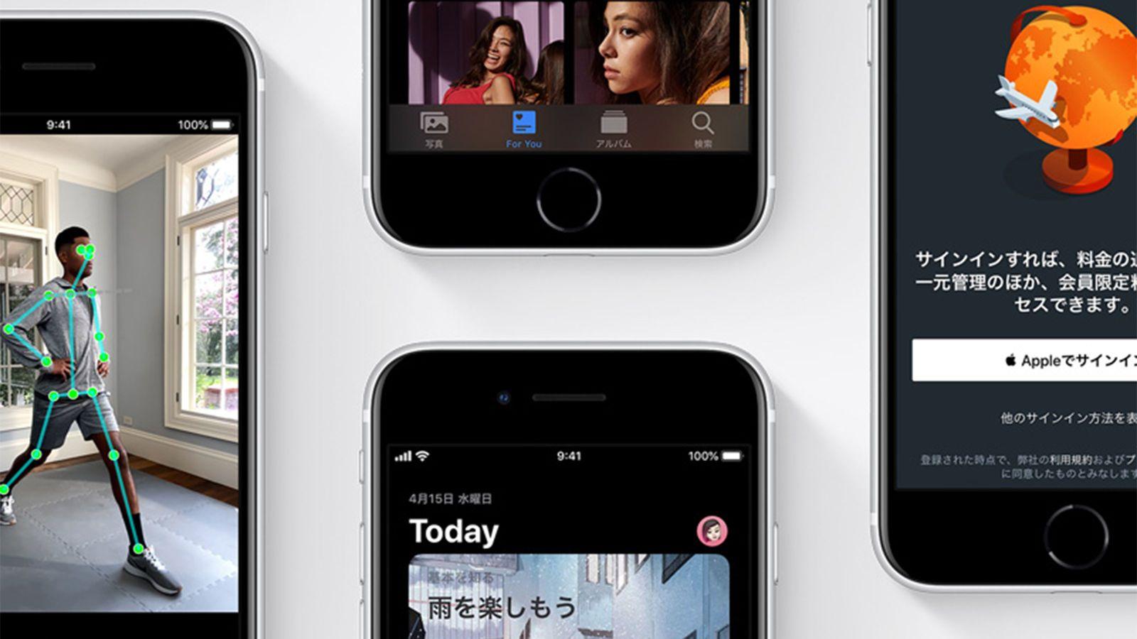 """「新iPhone SE」""""圧倒的コスパ""""は本当なのか。それとも鉄くずか 新型コロナの影響がスマホにも到来"""