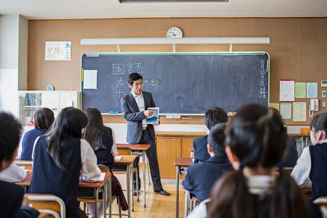 日本の教師