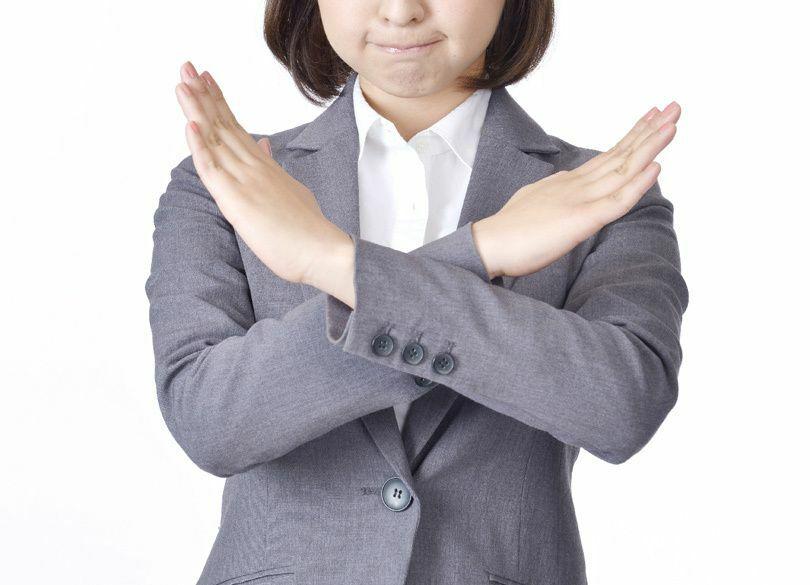 一瞬で嫌われる「女性社員へのNG言動」ワーストランキング11
