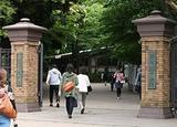 【学習院大】城北首位!強い就職力に定評