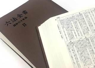 日本を「戦争する国」にする必要はあるか
