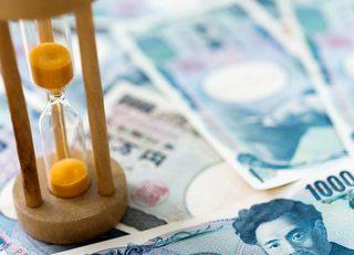 節税でお得「確定拠出年金」活用の注意点
