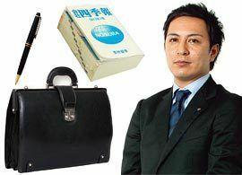 証券営業マンの「スーツ」 -仕事の必勝アイテム【3】