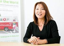 新人時代はつまらない仕事ばかり -楽天 執行役員 CSR部 部長 黒坂三重さん【1】