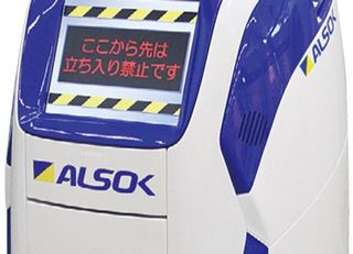 ALSOK「4人必要な警備を1台で」