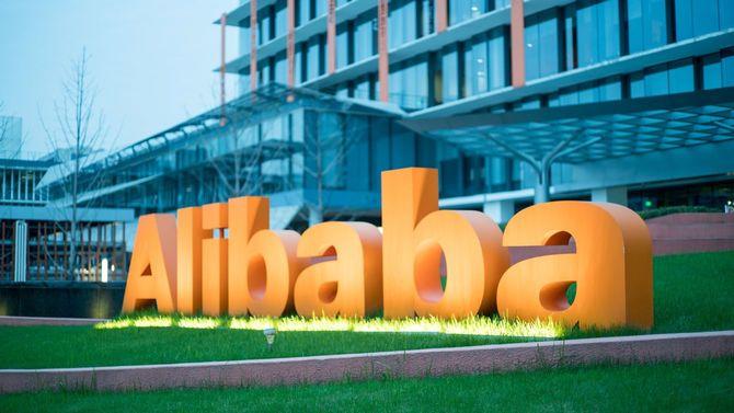 中国・杭州市にあるアリババ本社