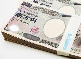 DeNA、GREEは入社支度金200万円!