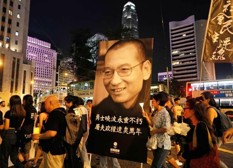 「愛で憎しみを溶かしたい」劉暁波の遺言 獄中でノーベル平和賞を受賞