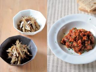 元気回復! 豚肉と根菜のラグーのレシピ