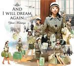 Suono Dolce 丸の内OLサミット with Yumingは3月23日19:00 ~公開収録。(終了)