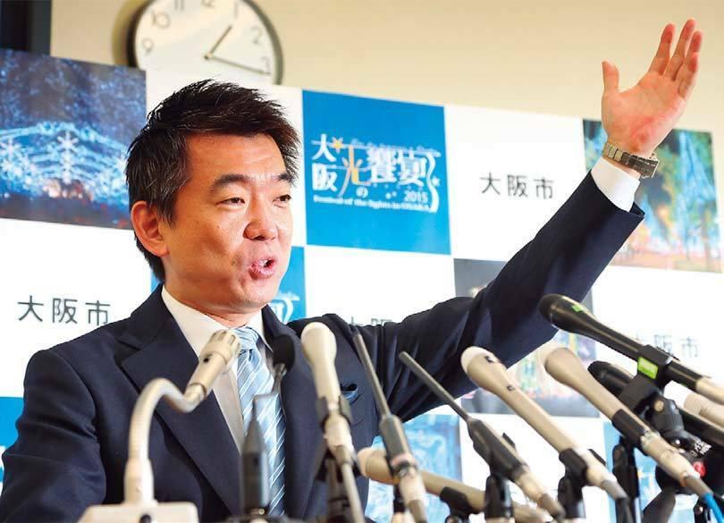 政界展望2016「カギを握るのは菅と橋下」