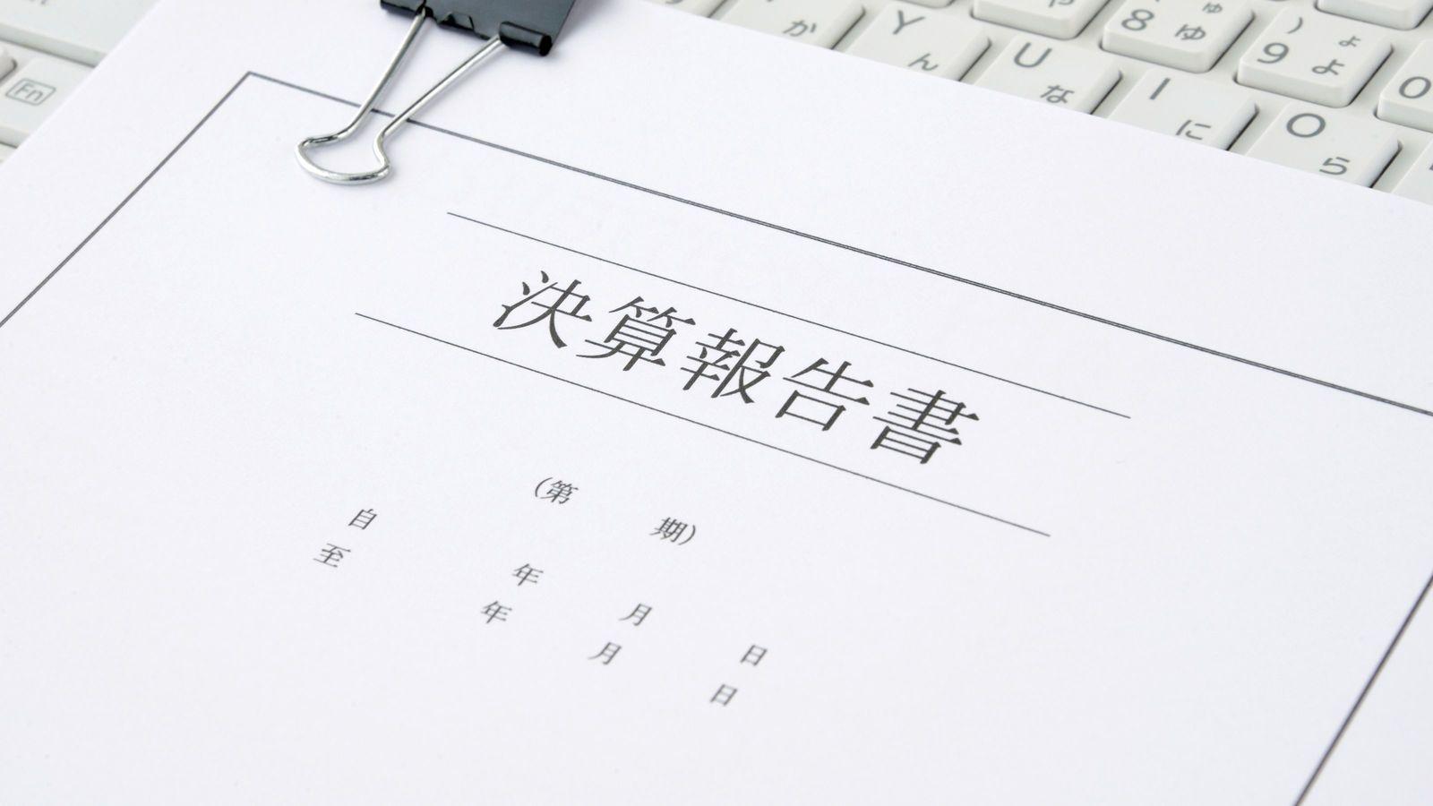 吉良邸討ち入りにかかった費用は8400万円 会計士が「忠臣蔵の決算書」読み解く