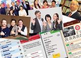 「英会話学校&学習アプリ」ランキング