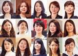 一流企業の「広報女子」大図鑑