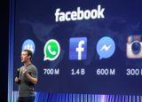 英フェイスブックはなぜ法人税80万?