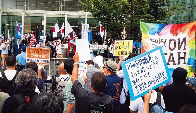 2020年9月、川崎駅前にて筆者撮影