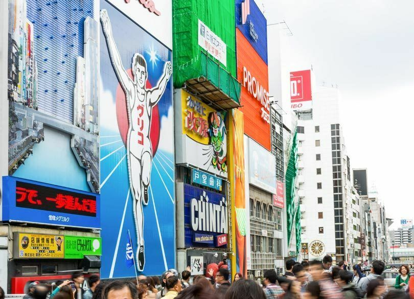 なぜ大阪人は東京人より親しみやすいのか 「ホーム&アウェイ」を意識しない