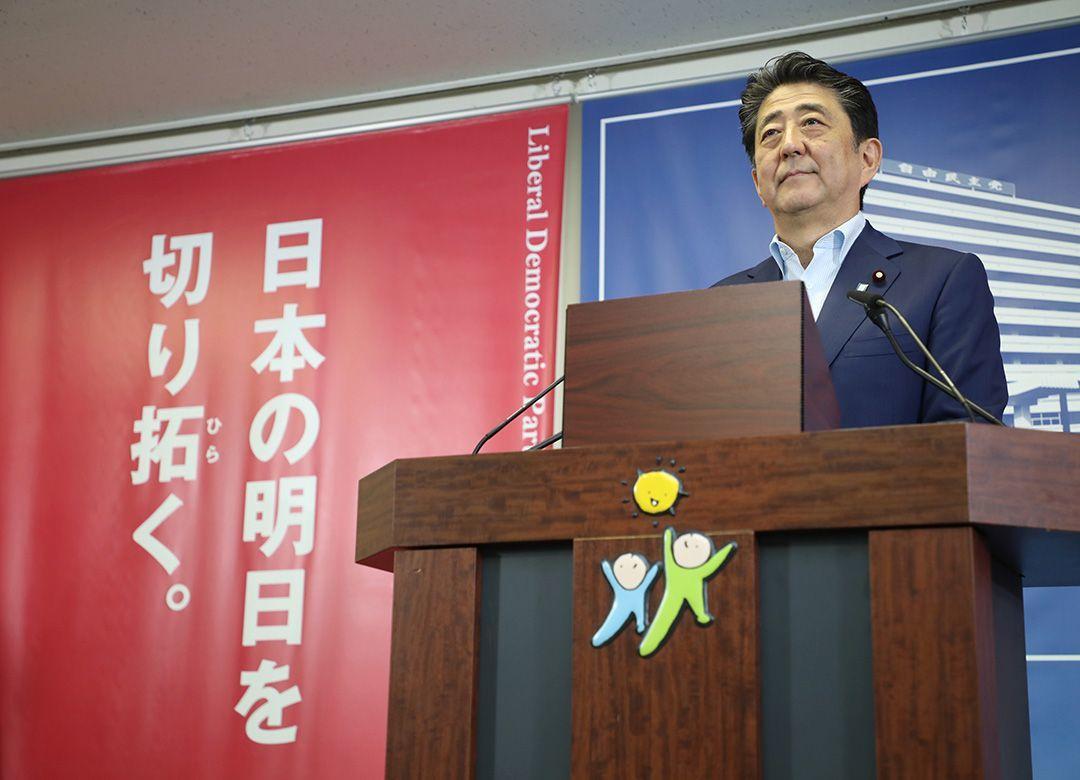 """国民は安倍晋三首相を信任などしていない 参院選で政権に付けられた""""疑問符"""""""