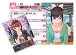 「ラブプラス」 ニンテンドーDS向け恋愛コミュニケーションゲーム(発売元:KONAMI 価格5800円)。