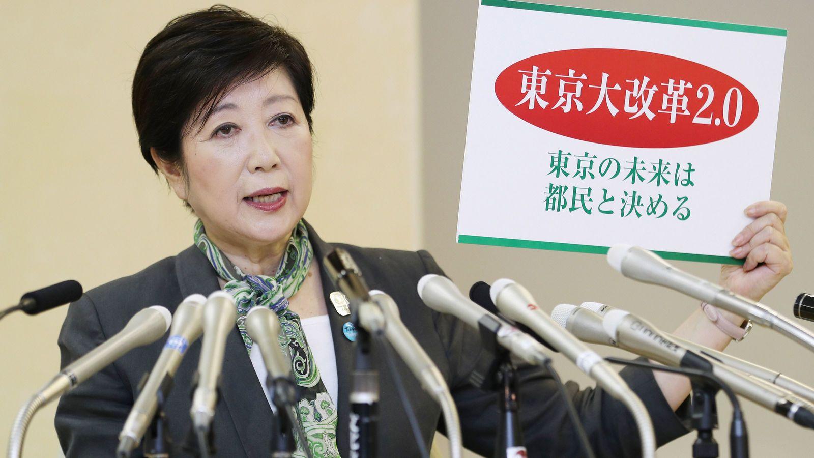 豊洲、パチンコの次はホストがターゲット…女帝小池百合子の新たな仮想敵国 東京大改革2.0でございます!