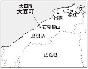 島根県大田市大森町 『過疎再生 奇跡を起こすまちづくり』(小学館)より