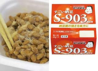 タカノフーズ「すごい納豆」何がすごいか