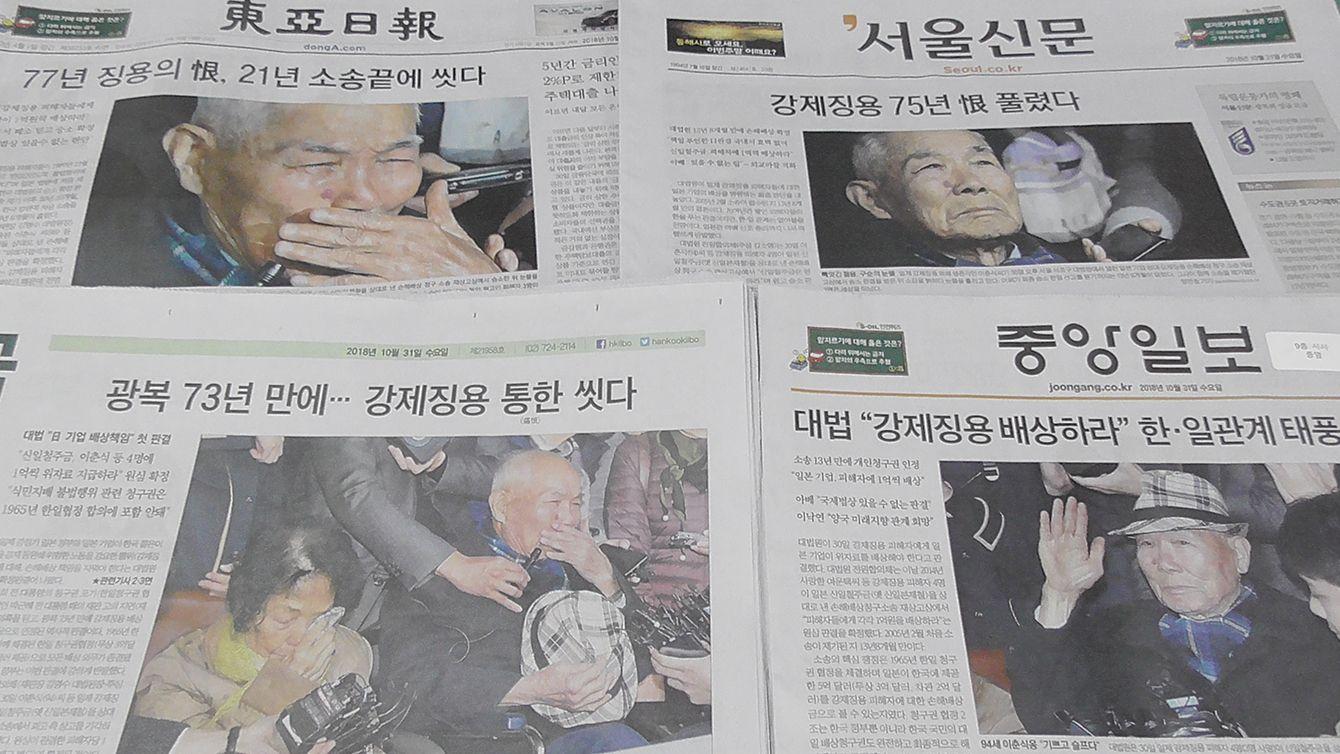 """韓国に広がる「日本どうでもいい」の理屈 徴用工判決で日韓関係は""""安楽 ..."""
