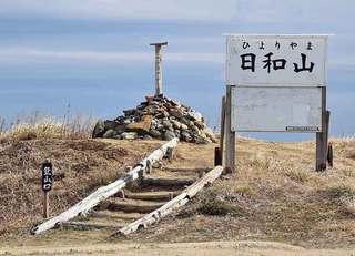 被災地仙台「日本一の山」日和山