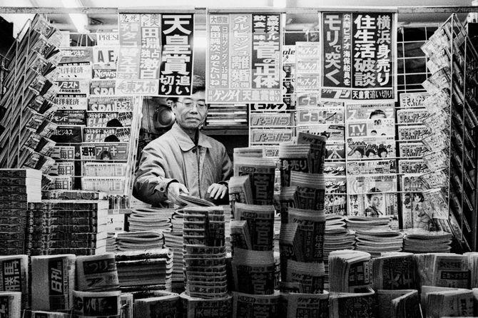 新聞と雑誌スタンド