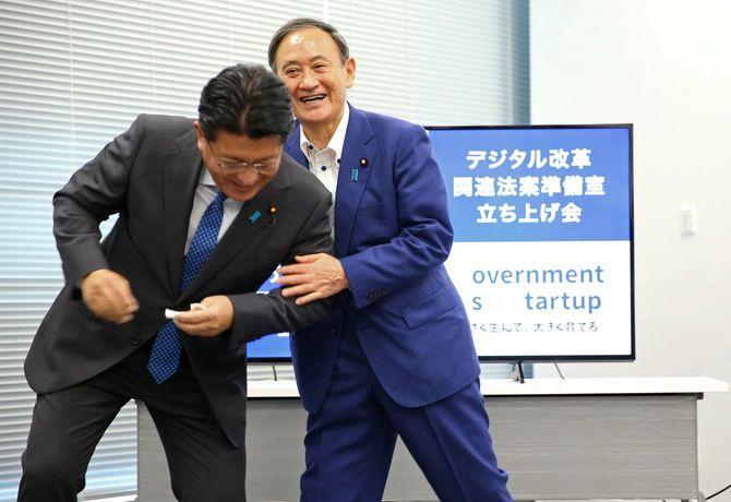 デジタル庁/デジタル改革関連法案準備室立ち上げ式