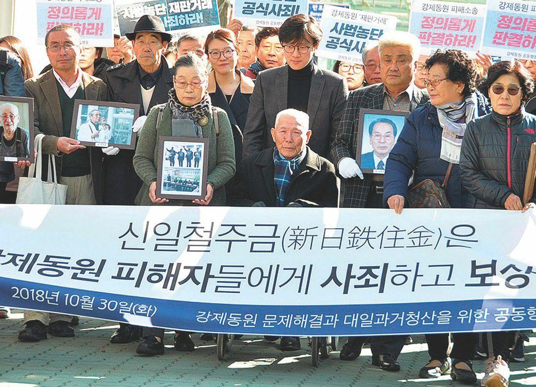 まともじゃない国・韓国に断固たる制裁を 約束を平気でひっくり返す