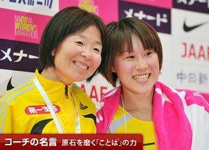 「オリンピックにいきたいなら、それなりの行動をしないといけないでしょ」-山下佐知子