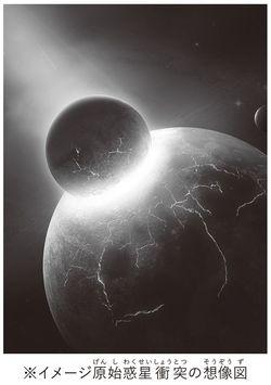 図版=左巻健男『1日1ページで小学生から頭がよくなる! 科学のふしぎ366』(きずな出版)より