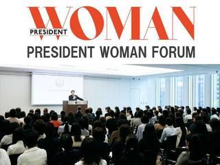 女性管理職&候補者が、紀尾井町に集結!
