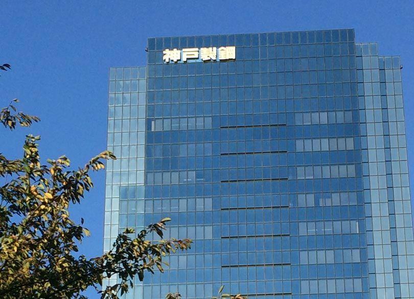 神戸製鋼は「タカタの二の舞」になるのか 日本最小の高炉メーカーの行く末
