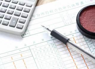 知らないと損する「税還付」の意外な費目