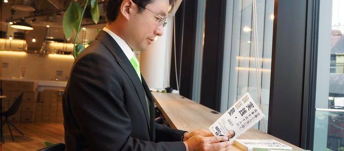 経営者を対象にした『論語』の勉強会に参加し、素読をするのが恒例になった。傍らに『論語』を置いておき、折に触れて目を通しているという。