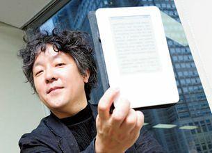 ビジネスマンよ、「電子書籍端末」で次世代脳を磨け ―茂木健一郎 特別インタビュー