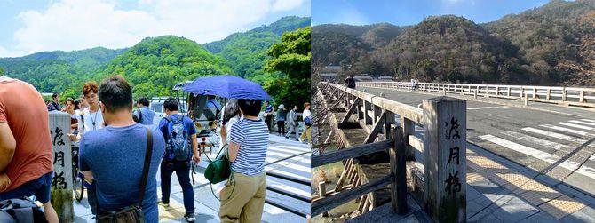 渡月橋(2018年夏)と現在(2020年2月)