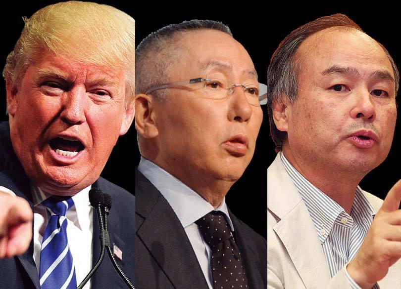世界を動かす3人「大富豪の言葉」 トランプ、柳井 正、孫 正義