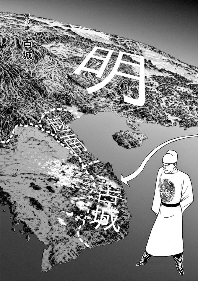 『海帝』©星野之宣/小学館