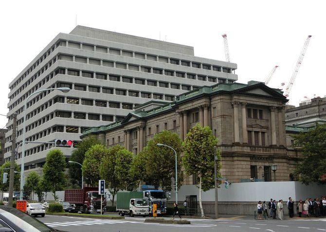 東京都中央区にある日本銀行本店