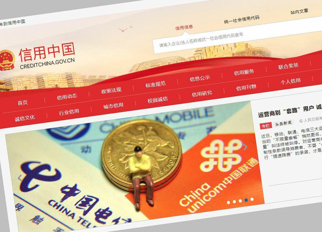 """中国を変えた""""信用格付けシステム""""の怖さ だれもが「品行方正」に激変した"""