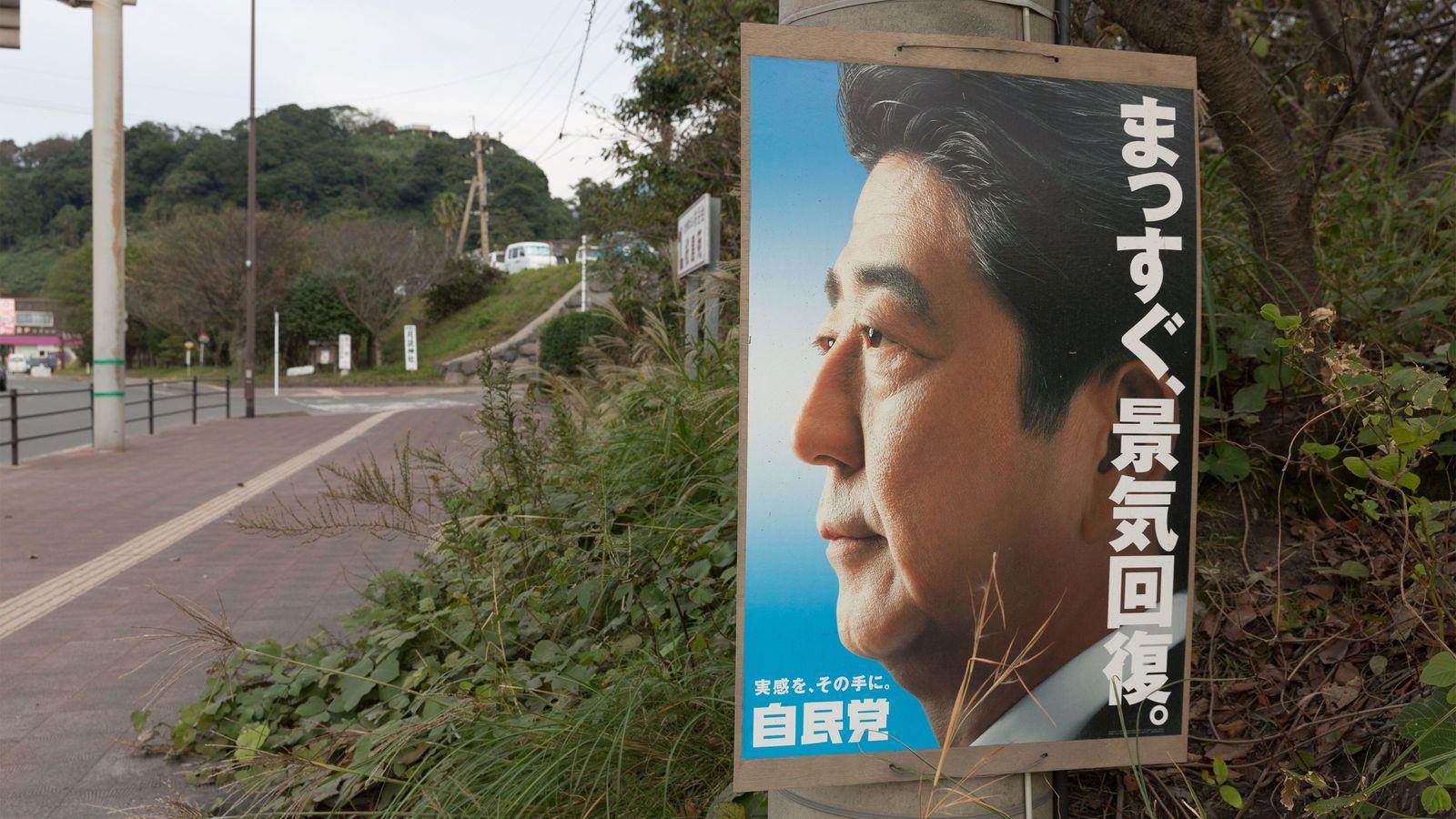 """""""アホノミクス""""…安倍晋三が日本国民を見捨てたとき コロナ大恐慌を自ら悪化させる気か"""