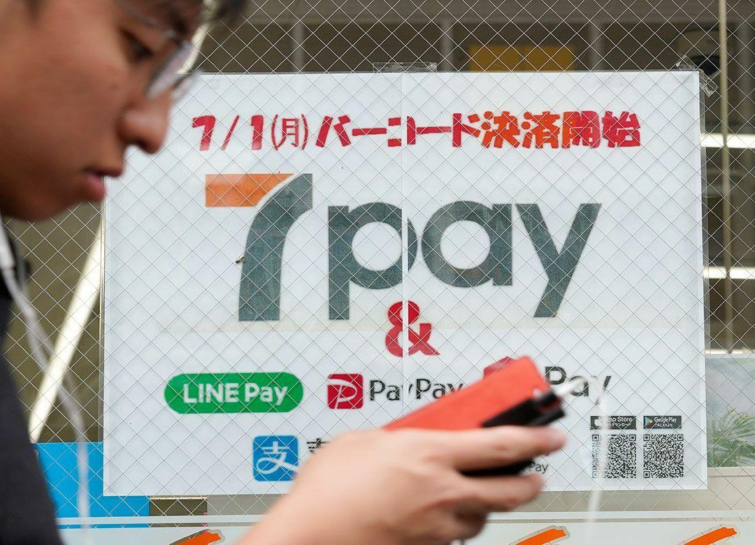 なぜ日本人は小遣いを現金で渡したがるか キャッシュレス化が遅れるのは当然